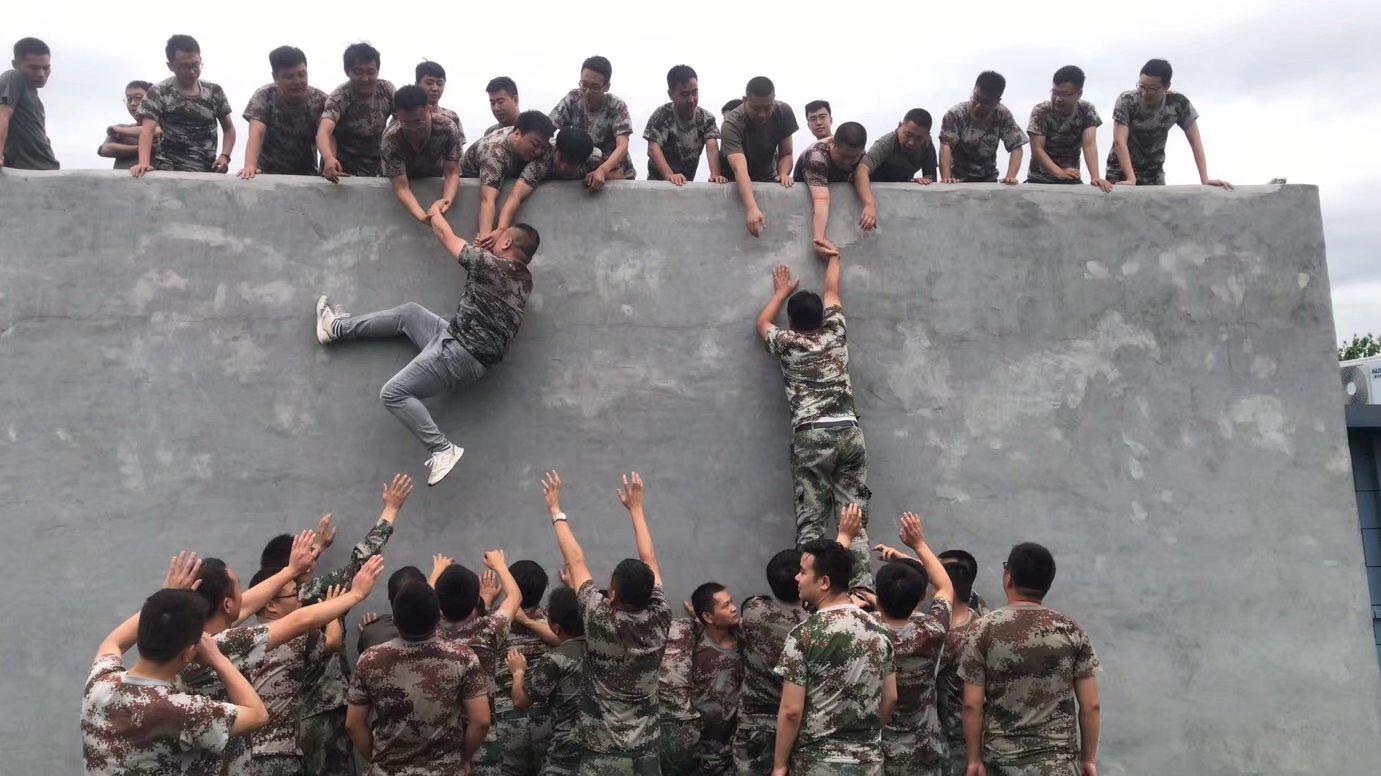 本道团建 军事训练+企业训练+魔鬼训练
