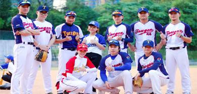 棒球主题-速度-协同超级团队团建